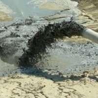 Подряд на гидродобычные работы